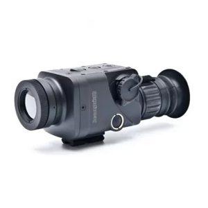 Термовизионна камера RecognizIR 25